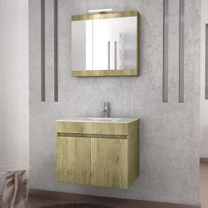 Έπιπλο μπάνιου Magnolia 60 Gold & Smoked Κρεμαστό